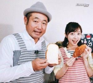 パンの世界 (2)