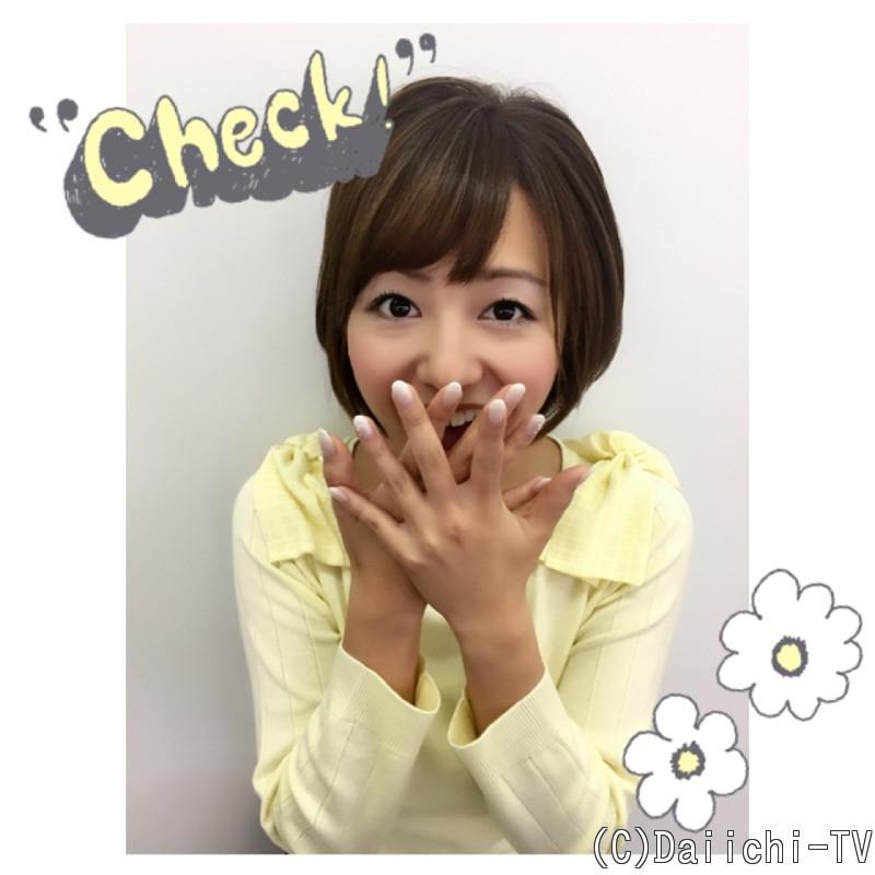 山田桃子の画像 p1_10