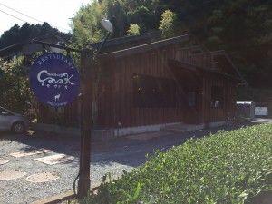 菊川 レストラン