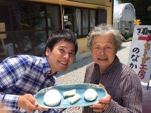 チーズ 野中冨美子さん